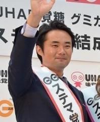 関西電力金品受領問題、杉村太蔵がタブー発言?「言っちゃいけないんだろうけど…」金の延べ棒を評価