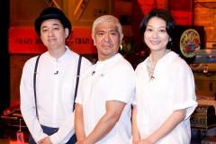 小池栄子、松本人志の素顔にメロメロ「今、心を奪われています」
