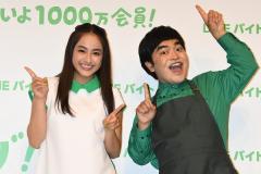 平祐奈と加藤諒がLINEバイトCMに出演「加藤君の顔が一杯出てきて圧倒されました」