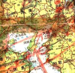 UFOが阪神淡路大震災を1979年に予言していた!?
