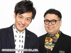 M-1王者とろサーモン久保田のゲスエピソードにスタジオ内は爆笑