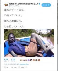 """規格外のイカレっぷり! テレ朝""""ナスD""""の身を削った演出がスゴすぎる!!"""