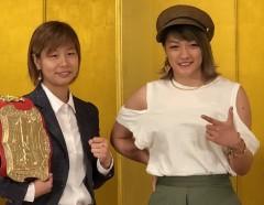 7.29RIZIN、浅倉カンナとRENAがメインで再戦!民意はどちらを推すのか?