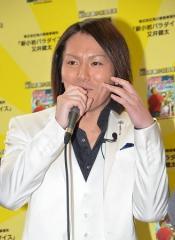 狩野英孝 円満離婚 わずか2年半で結婚生活にピリオド