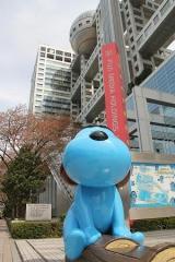 視聴率低迷中のフジテレビ 2020年「東京オリンピック」までに大改革構想