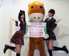 AKB48の2人がリアスポ編集局来訪