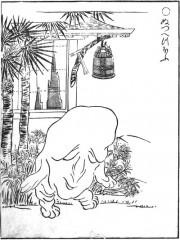徳川家康は宇宙人と会っていた?