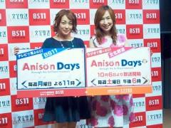 「目指せ還暦!」森口博子、10月スタートのアニソン番組に意欲 ガンダム主題歌エピソードも