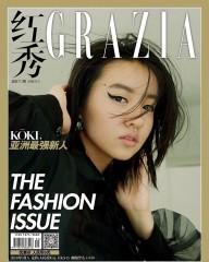 """「アジア最強新人」Koki,中国ファッション誌の表紙に 中国で父キムタクは""""大神"""""""
