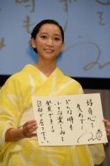 NHK朝ドラ「ごちそうさん」 国民的ドラマ「ちゅらさん」も超えた! 過去10年で最高の視聴率