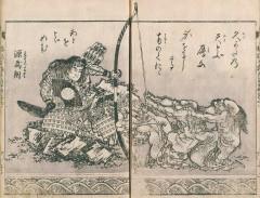 琉球王朝の始祖は源氏だった?源為朝の不思議伝説