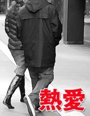 スポーツ選手よりもモデルが好みだったテレ朝・宇賀なつみアナ