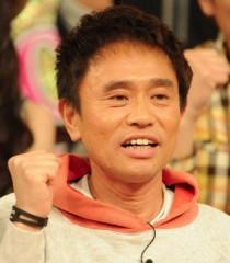 ダウンタウン浜田雅功 ドリフメンバー全員集合写真に大興奮
