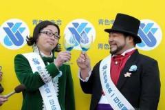 「ルネッサ〜ンス」髭男爵 絶頂期の最高月収「1000万円」