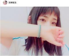 "SKE48メンバーの""広瀬すず""メイクにファンが絶賛"