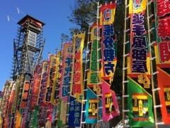 「力士心得」に新しい一文を追加した日本相撲協会 ネット上では賛否両論