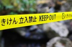 【放送事故伝説】昭和の人気刑事ドラマに本物の暴力団幹部が出演!?