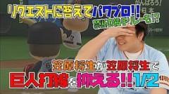 「松本、一緒にやろう」「高木は拒否」元巨人・笠原氏がYoutuberに 毒舌動画が話題