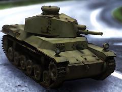 【幻の兵器】生産数わずか30…主砲さえ手際よく開発されていれば太平洋戦争開戦時には量産可能だった「二式砲戦車」