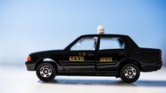 相乗りタクシーで運賃は本当に安くなるの?