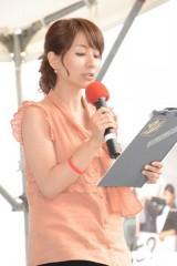 〈貞淑美女タレントの性白書〉ノーパン&パイパンみな実(2)