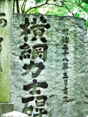 60代横綱「双羽黒」北尾光司氏急逝 狂瀾怒濤の55年史