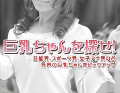 バストが巨大化してきた! 米ツアー挑戦中の女子プロゴルファー・有村智恵