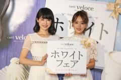 近藤千尋・ジャンポケ太田夫妻、クリスマスプレゼント額が驚き 結婚指輪の金額も明かす