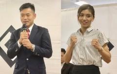 日菜太、新日本ドーム参戦を再アピール「自分より大きな選手が…」KNOCK OUT8.18会見にぱんちゃん璃奈ら20選手が登場
