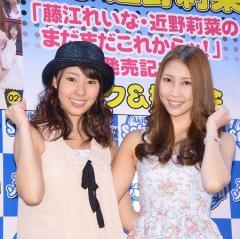 AKB48 藤江れいなの総選挙目標は「17位」、近野莉菜と『まだまだこれからッ!』