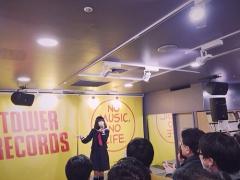 春から東京進出! 3・31代官山UNITで新バンドライブも! 15歳・吉田凜音が新曲発売イベント