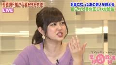 トレエン・たかし 菊地亜美のおっぱいを揉む