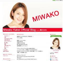 フジ「めざましテレビ」・「ココ調」のリポーターに選ばれて大注目の爆乳娘・筧美和子