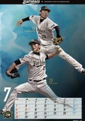 オリックス来年のカレンダーに退団選手を掲載、プロ野球日程に合わせた制作を!