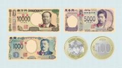 古市憲寿氏、新紙幣を「クソダサい」「退化している」と猛批判 自身はキャッシュレス派でツッコミ