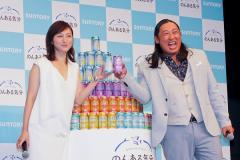 広末涼子、ファン宣言でロバート秋山を感激させる