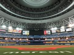 オリックス、プロ野球界初!「1円単位まで」AIを使った変動制チケット販売へ!