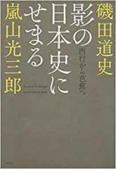 本好きのリビドー(249)