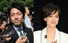 進次郎と滝クリが電撃婚 意外と多い議員と著名人の結婚、成功例・失敗例は