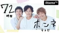 今度はCDデビュー話が浮上した元SMAPの草なぎ剛と香取慎吾