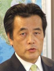 66回目の終戦の日 民主党・岡田幹事長が談話を発表