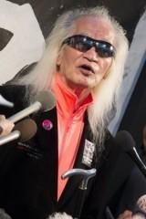 内田裕也さんの「ロック葬」が話題 青山葬儀所ではCD化された伝説の葬儀も