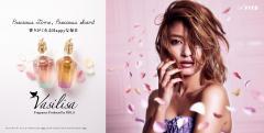 ローラが自身のブランドを立ち上げ! 香水とボディミストを発売