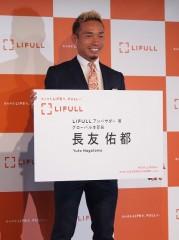 「家に帰ると電気がついてて」長友佑都、家族に感謝…4年後のW杯日本代表入りにも意欲
