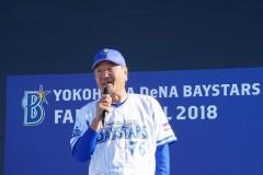 【DeNA】最強の補強!?みんな待ってた「最後のクジラ」田代富雄コーチがもたらすもの