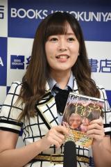 卒業予告? HKT48多田愛佳が意味深コメント