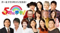 テレビ復帰のショーンK、東京MXはキワモノ再生工場?
