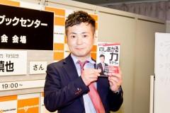 """LINEの友達5000人!カラテカ入江、""""アイコンで相手を知る""""コミュニケーション術を伝授"""