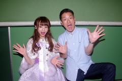 KawaiianTV座談会 マジカルパンチラインの佐藤麗奈&キクチウソツカナイ。