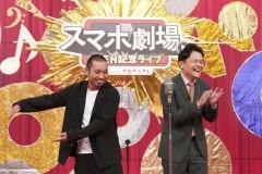 M-1メンバーがずらり! 長期休暇にピッタリの爆笑ネタ共演、『お笑い夏の陣』がアツい